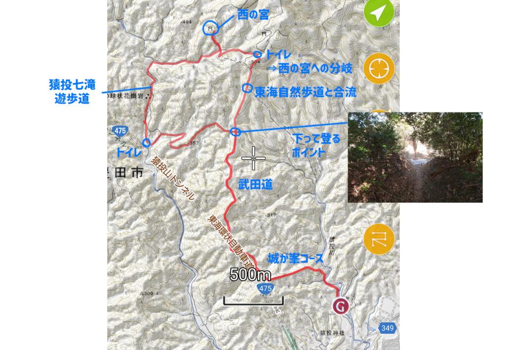 猿投山 「城ヶ峯ー武田道ー西の宮ー猿投七滝ルート」コースマップ