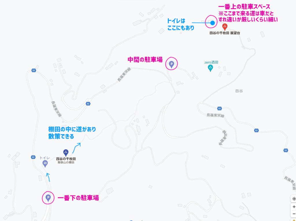 四谷の千枚田 マップ