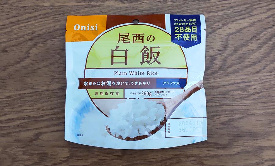 尾西の白飯 パッケージ