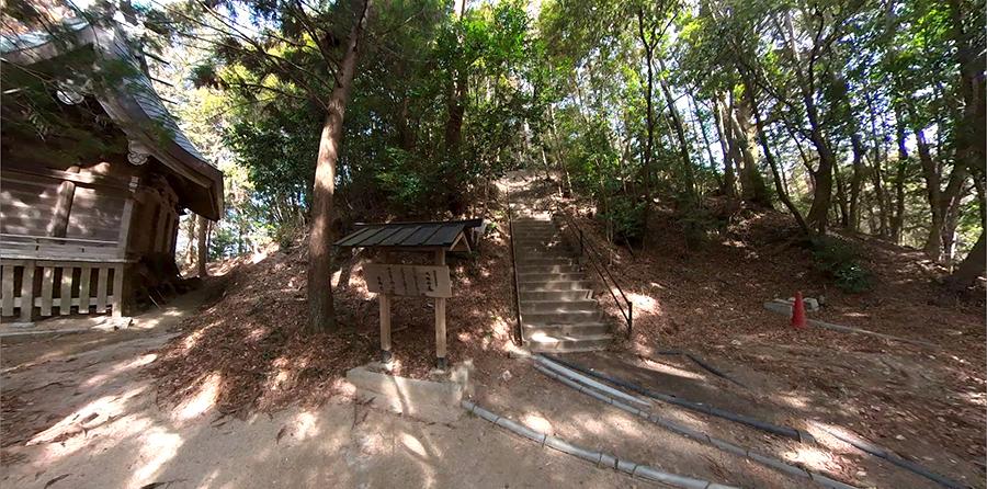 猿投山 西の宮 横の階段
